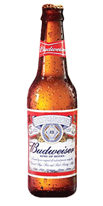 24oz budweiser beer can insertion pt 2 6